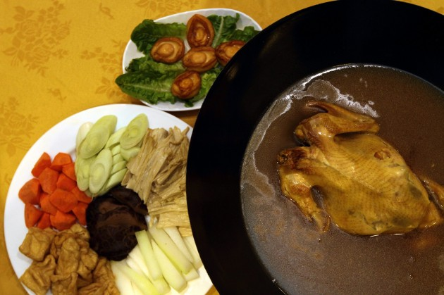 The Prosperity Village Chicken with whole abalone in wok has a nice texture to go with the other ingredients.