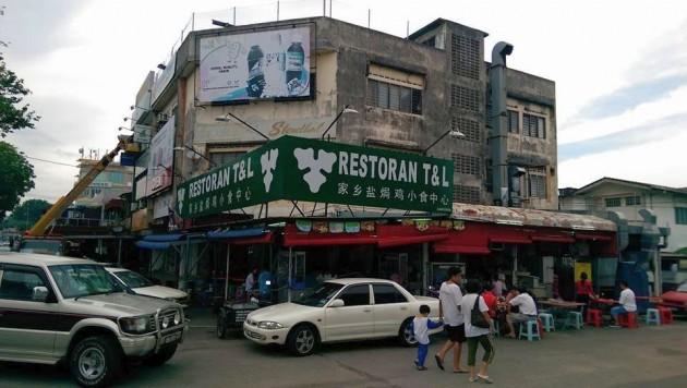 T&Lcoffeeshop is located in Jalan Berserah, Kuantan.