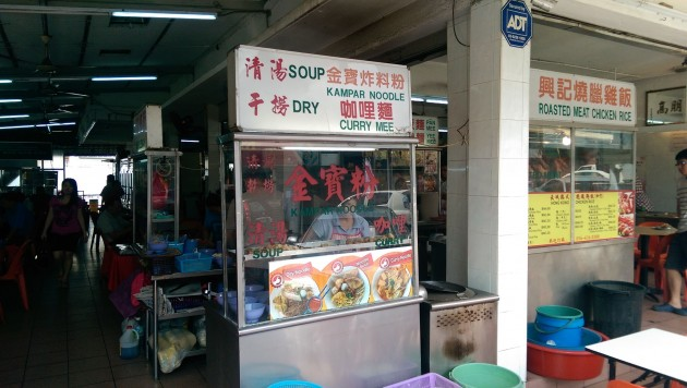 The Kampar Noodles stall is located at the shop's entrance.