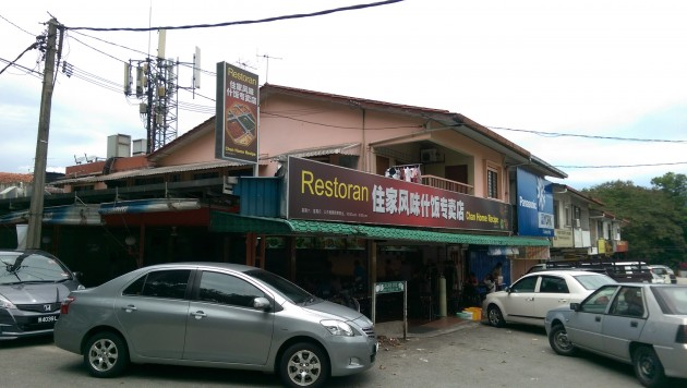 Chan Home Recipe caters to the student population in Section 17, Petaling Jaya.