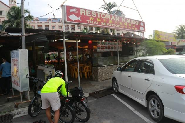 Restoran Kauboi in Pekan Kuah, Langkawi, Kedah.