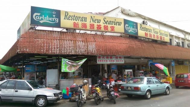 The New Seaview coffeeshop in Paramount Garden, Petaling Jaya.