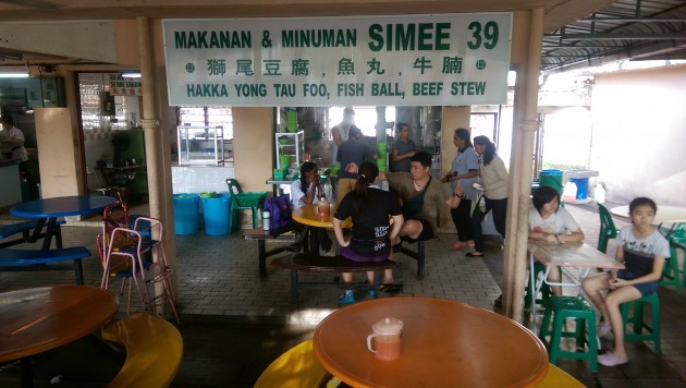 Local delights at Medan Selera Stadium Ipoh's Stall 39.