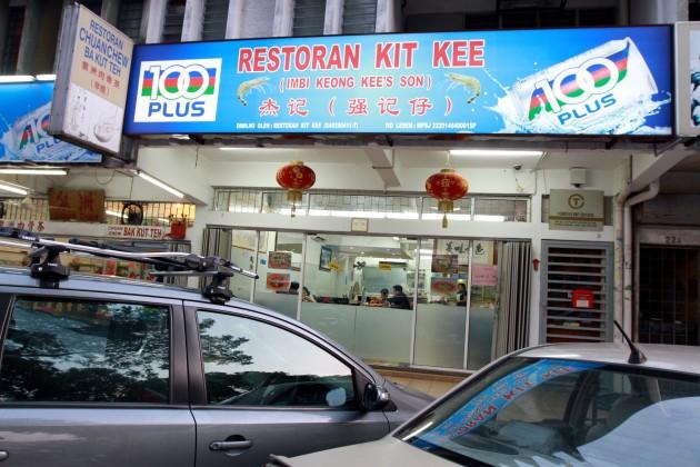 Restoran Kit Kee located at SS14, Subang Jaya.