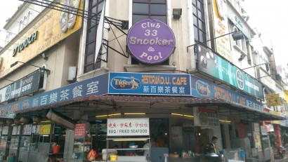 Restoran DU Cafe
