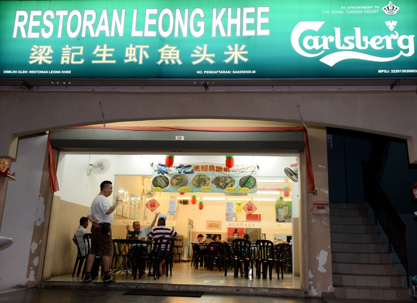View from outside the Leong Khee restaurant.