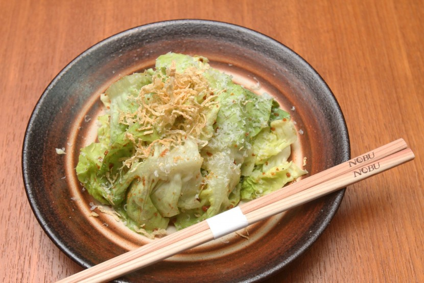 Not the usual salad: The light and refreshing taste of the Butter Lettuce Dry Miso Salad makes it an excellent appetiser.