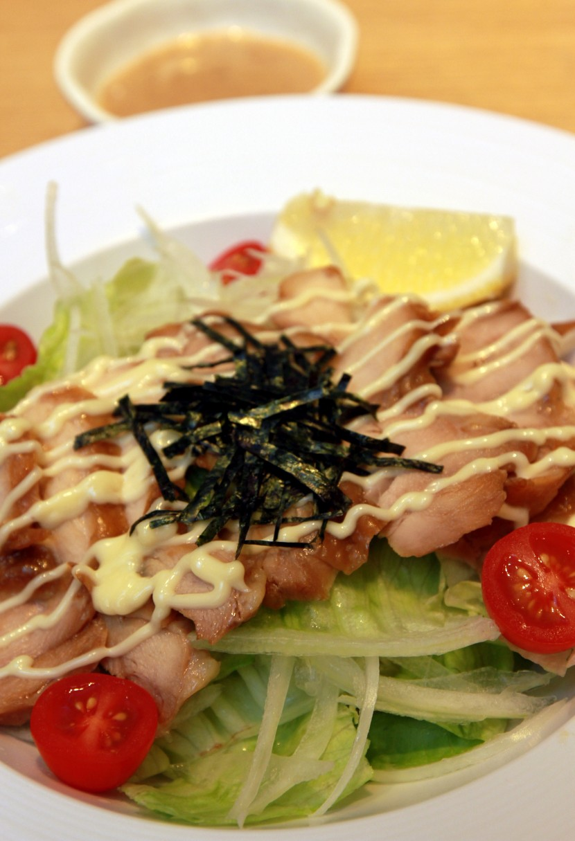 Teriyaki Chicken Salad:  Grilled chicken topped on a bed of greens.