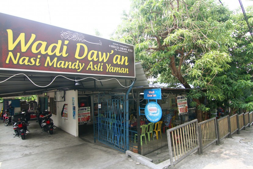 Wadi Dawan is also popular with their Nasi Mandy.