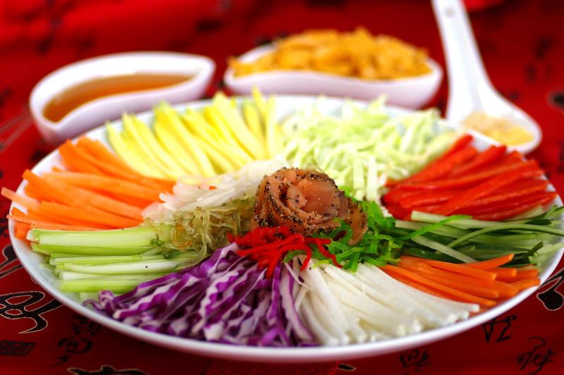 Gong Xi Fa Cai Yee Sang