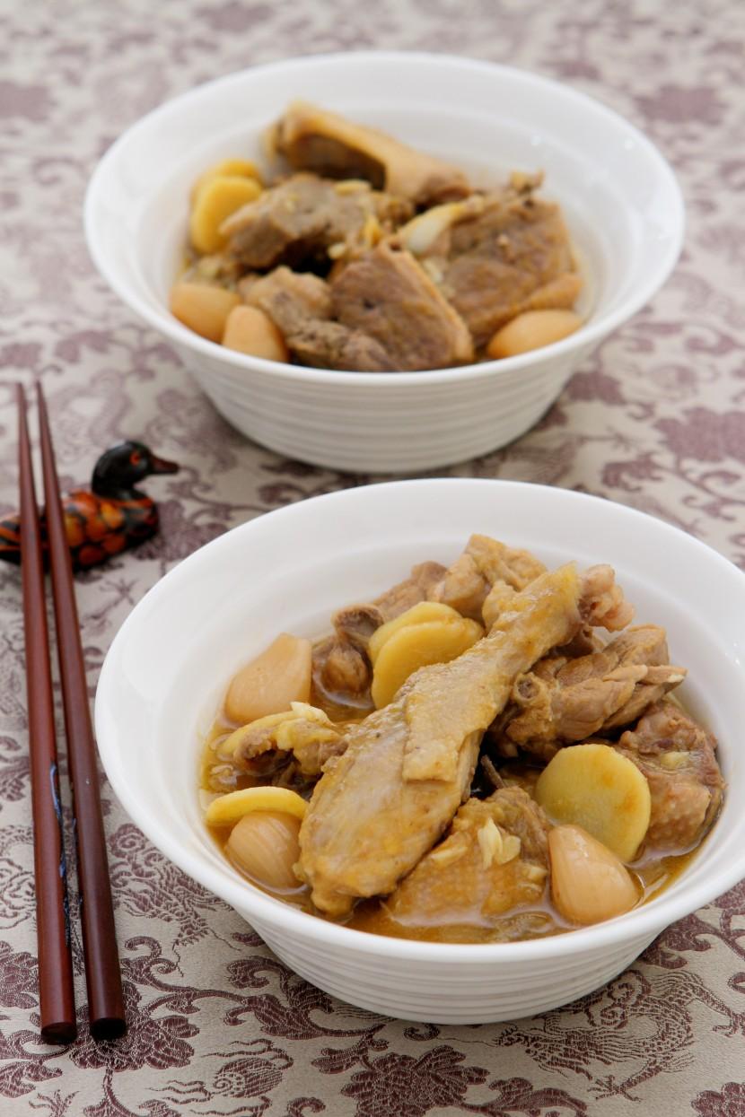 Shuin Mui Ngap