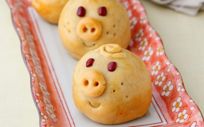 Piggy Mooncake Biscuit