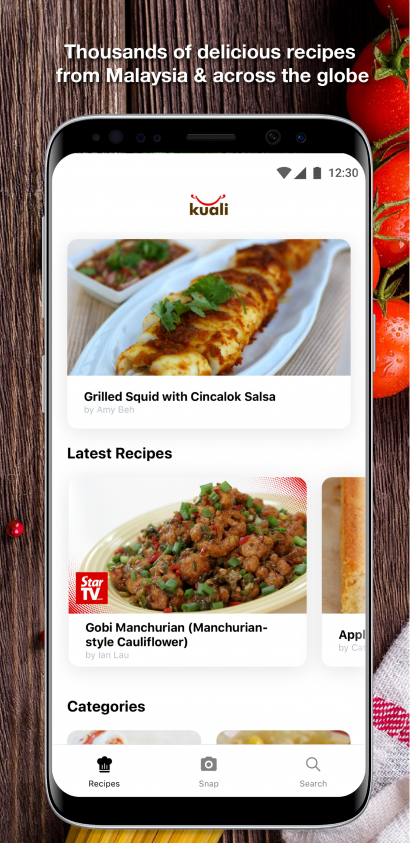 Kuali App Homepage