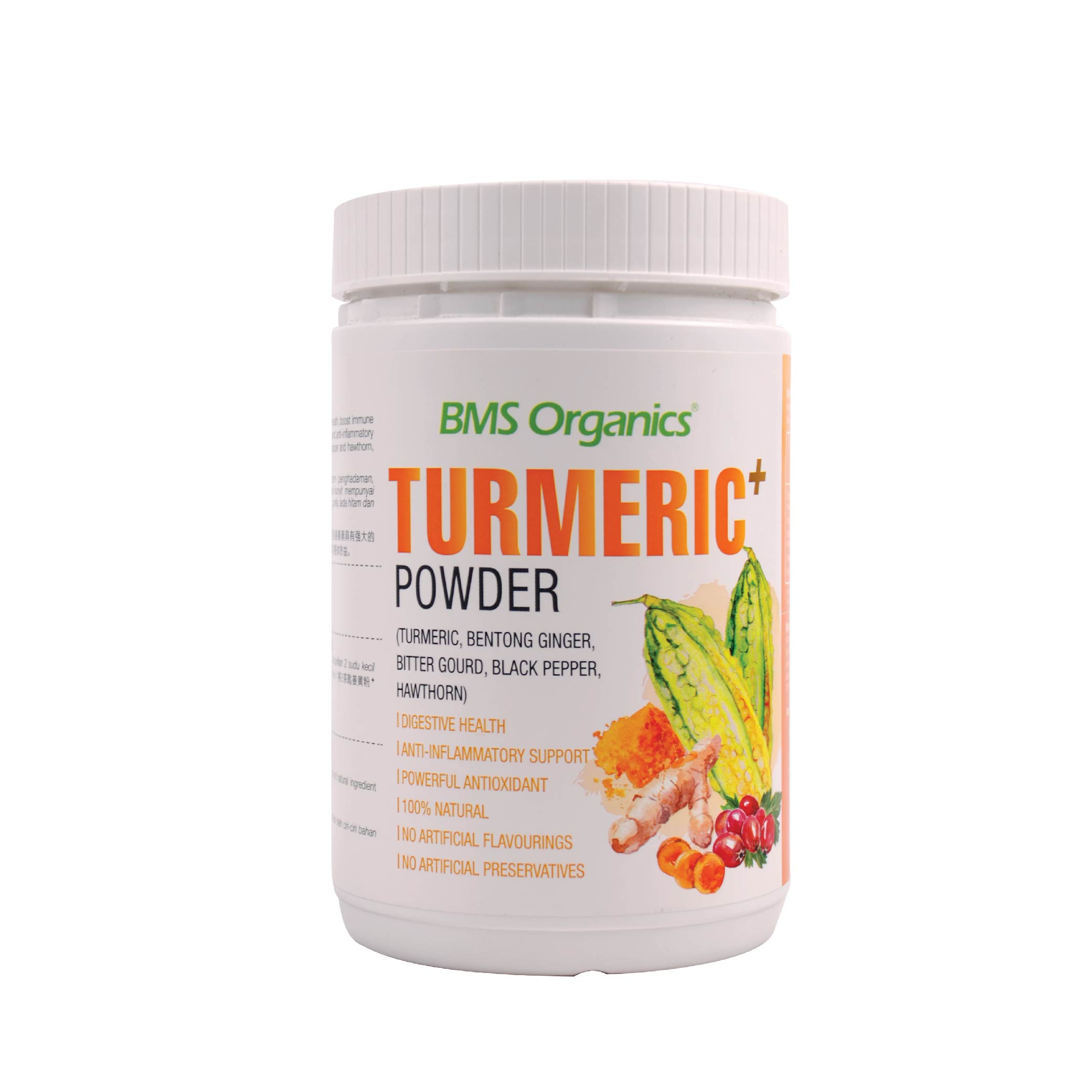 BMS Organics-Turmeric+ Powder (150g)