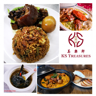 KS-Treasures-Restaurant-美乐轩