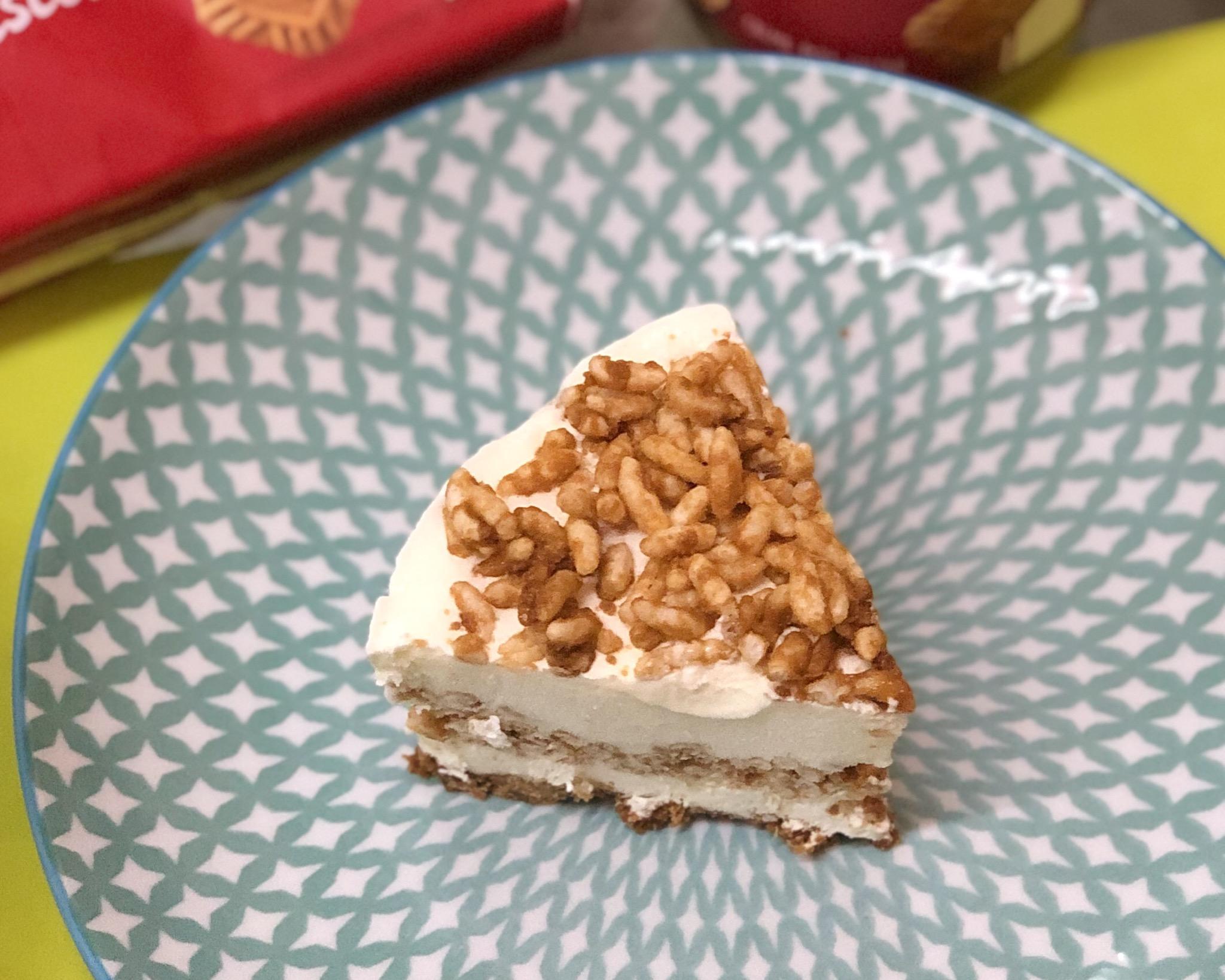 biscoff vanilla crunch ice cream