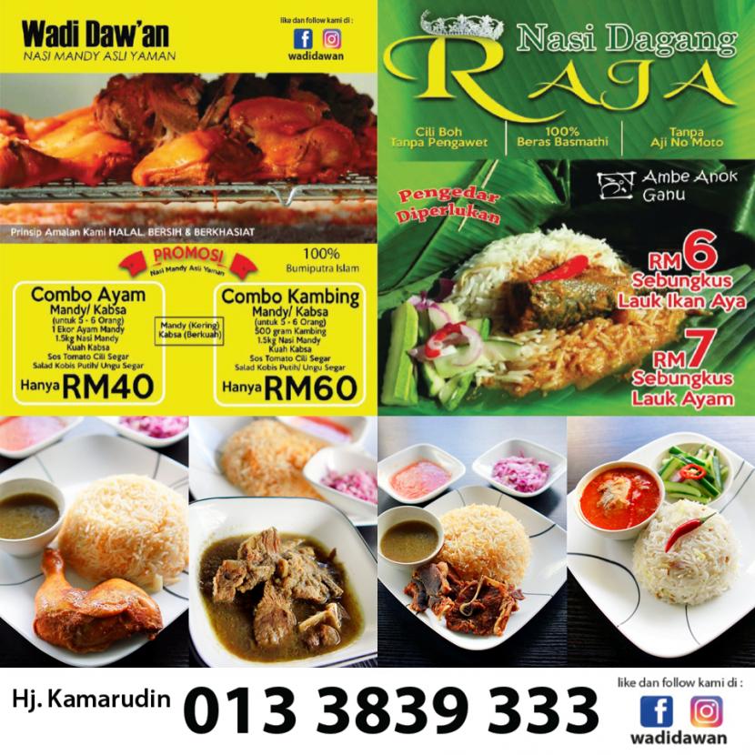 Restoran-Wadi-Daw'An