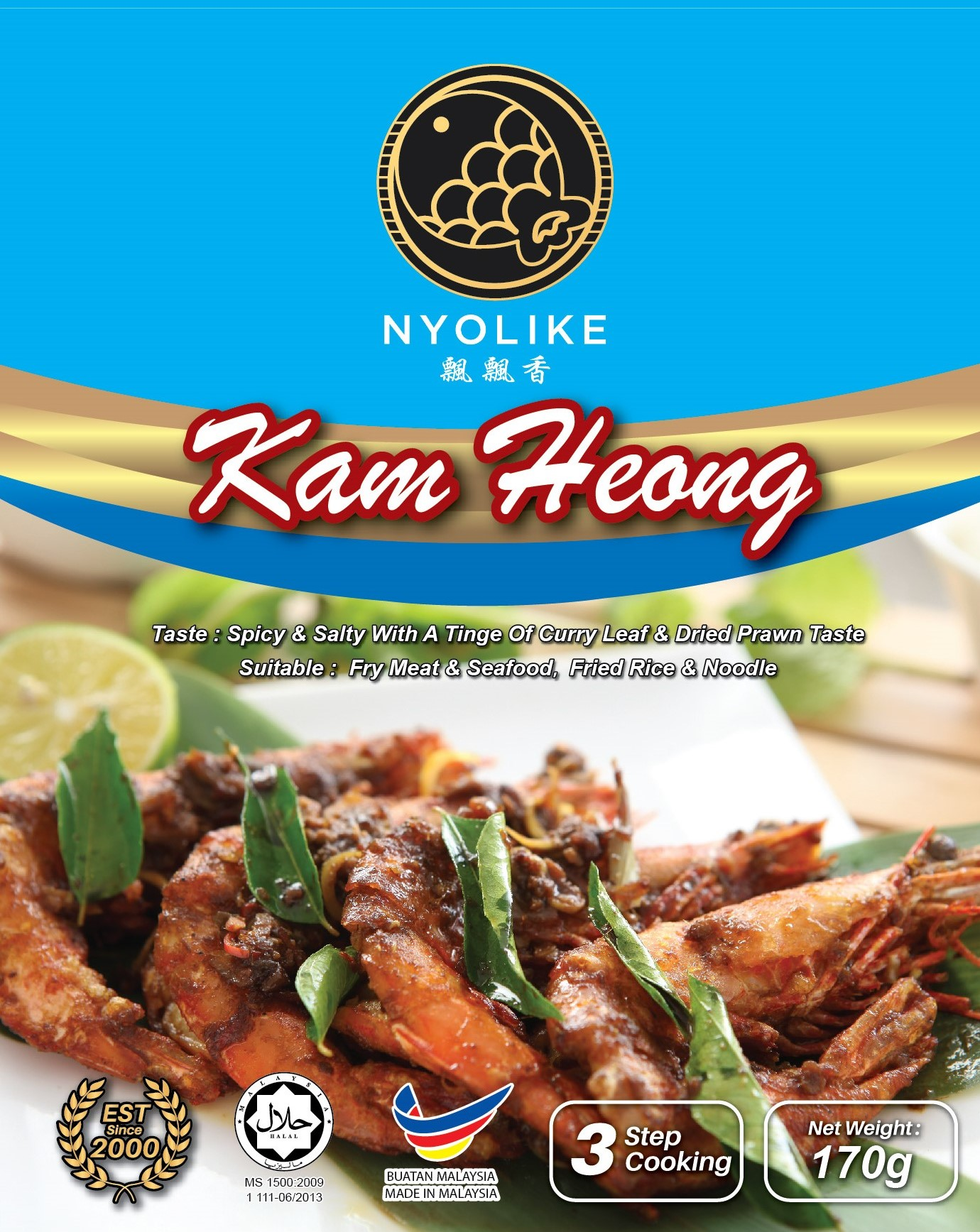 NYOLIKE Kam Heong Sauce (Bundle Packs)