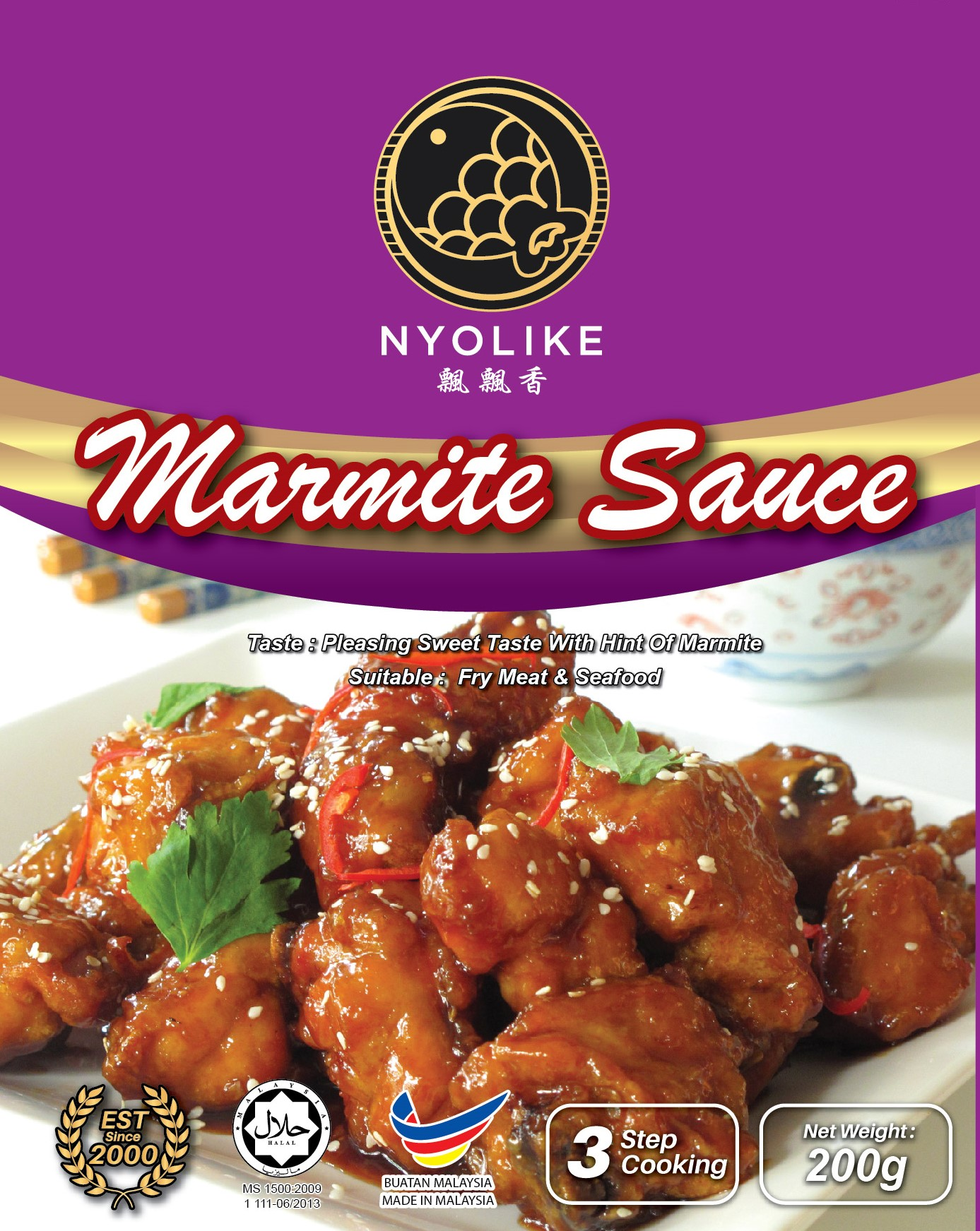 NYOLIKE Marmite Sauce (Bundle Packs)