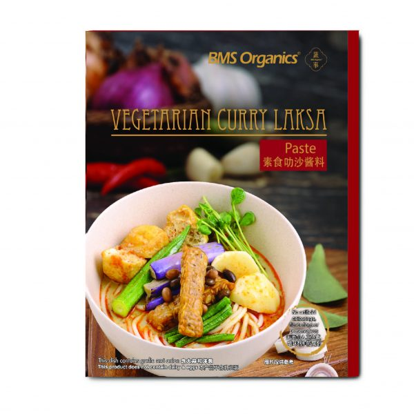 BMS Organics Vegetarian Curry Laksa Paste