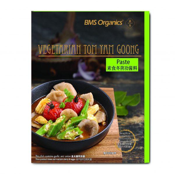 BMS-tom-yam-goong
