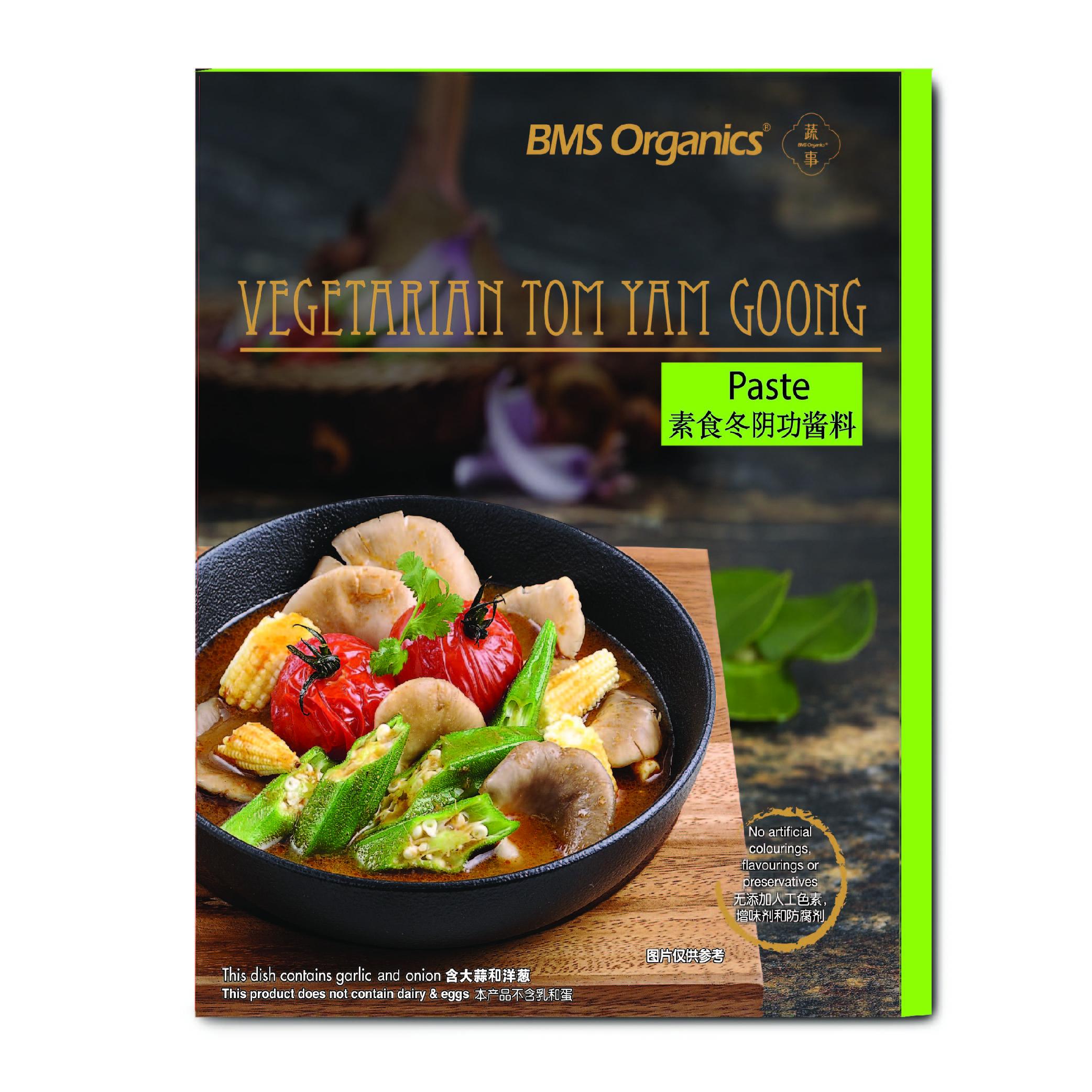 BMS Organics Tom Yam Goong Paste (3 Packs Bundle)