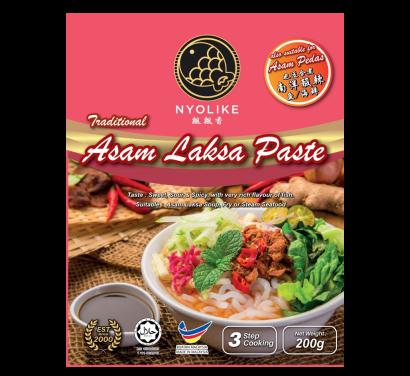 NYOLIKE Asam Laksa Paste (Bundle Packs)