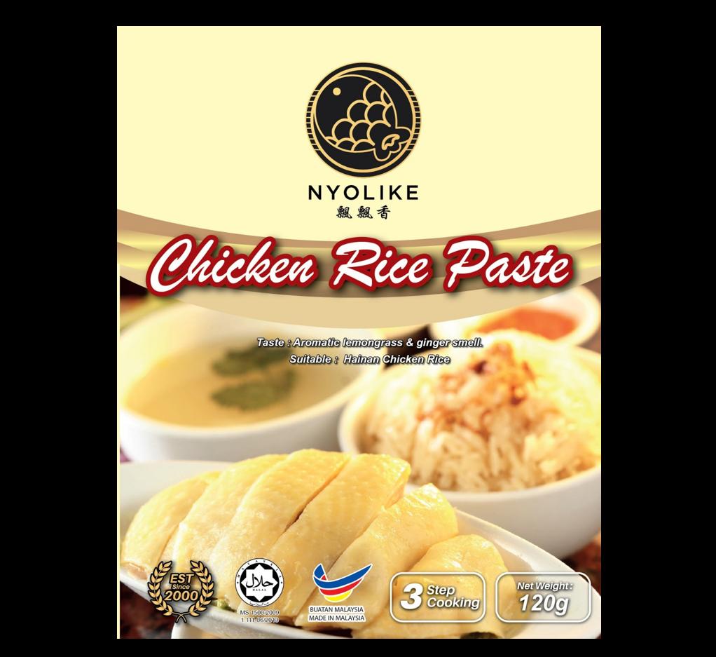 NYOLIKE Chicken Rice Paste (Bundle Packs)