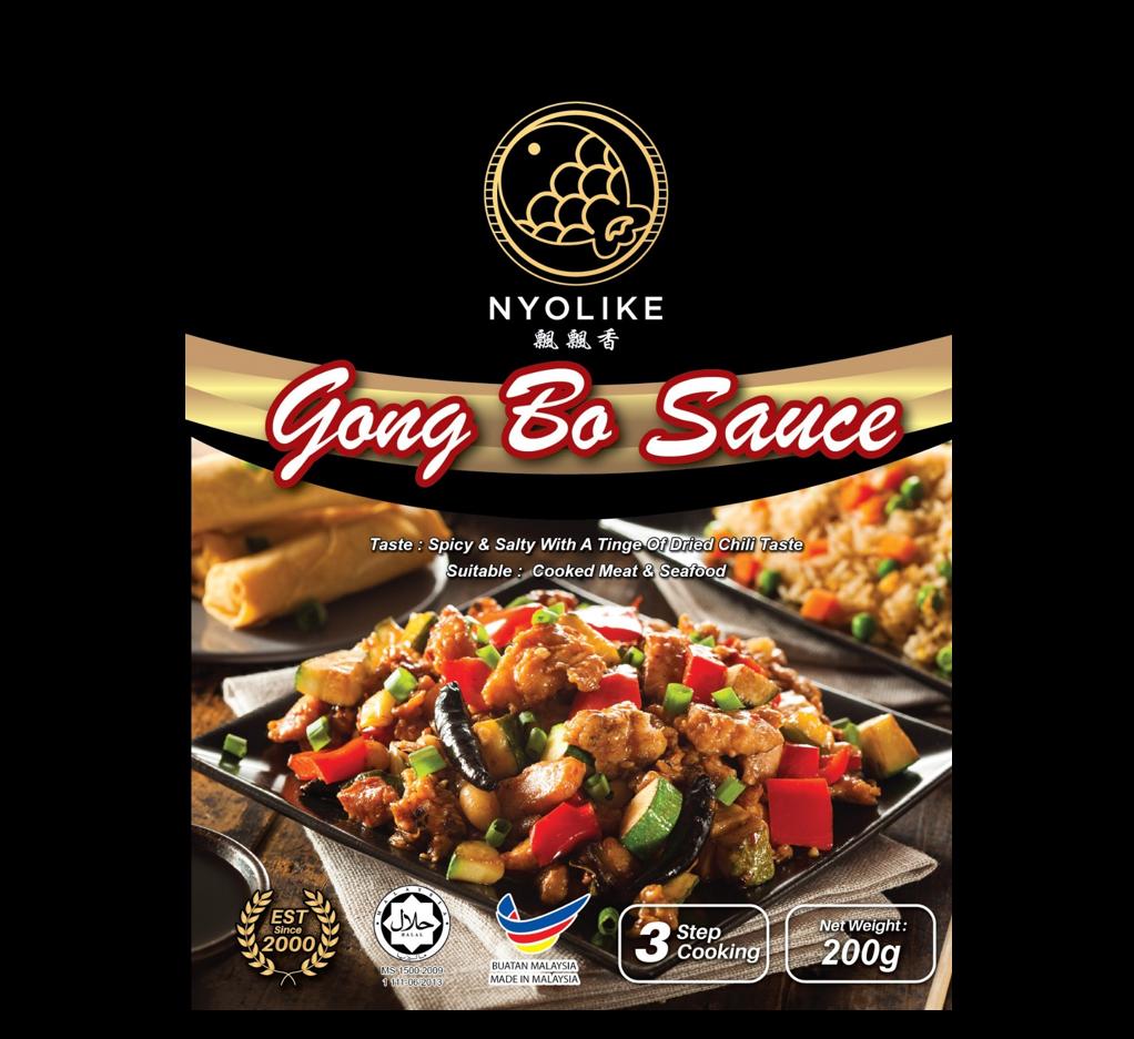 NYOLIKE Gong Bo Sauce (Bundle Packs)