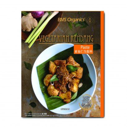 BMS Organics Vegetarian Rendang Paste (3 Packs Bundle)