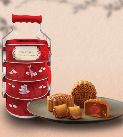 New World Hotels Limited Edition Mooncake (Self Pick-Up)