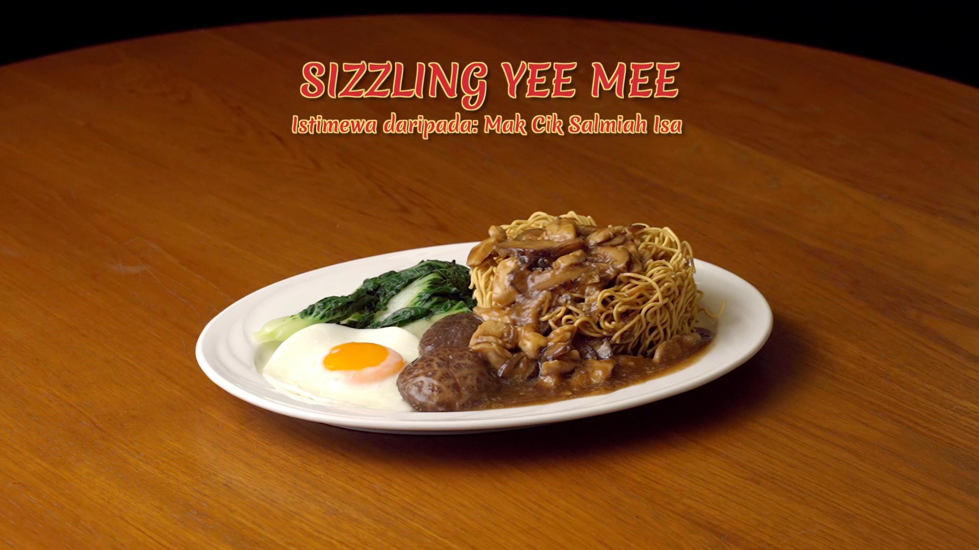 Sizzling-Yee-Mee-1920-x-1080