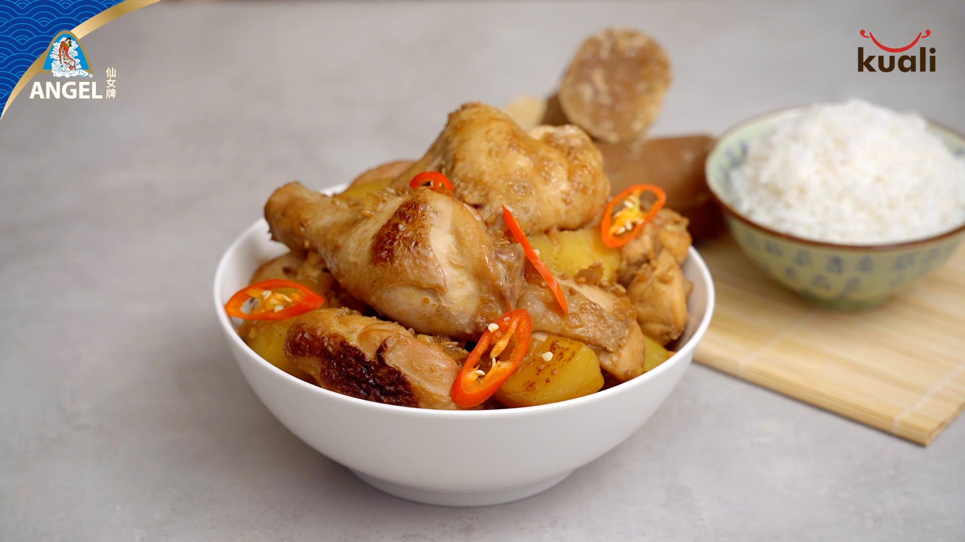 Pongteh-Chicken-1920-x-1080