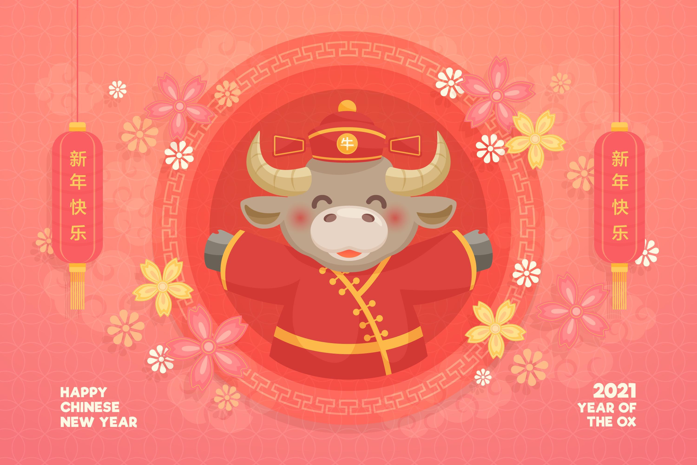 CNY-Ox