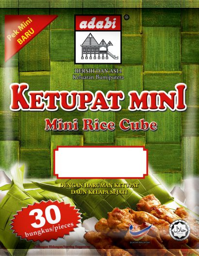 ketupatmini_adabi
